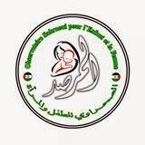 Fatimetu Chahid1