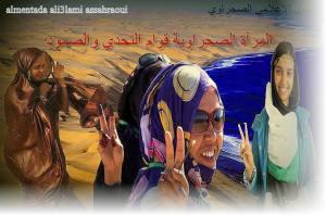 Mujeres saharauis panel