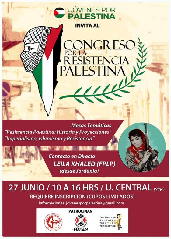 Primer Congreso por la Resistencia Palestina