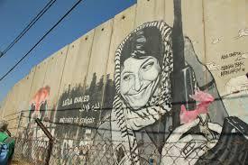 Muro Leila