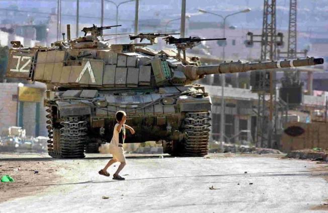 Palestina vencerá!