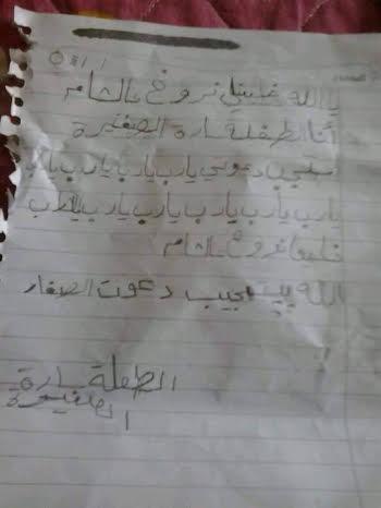 siria texto